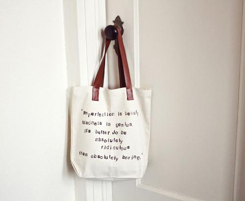 Простая сумка своими руками