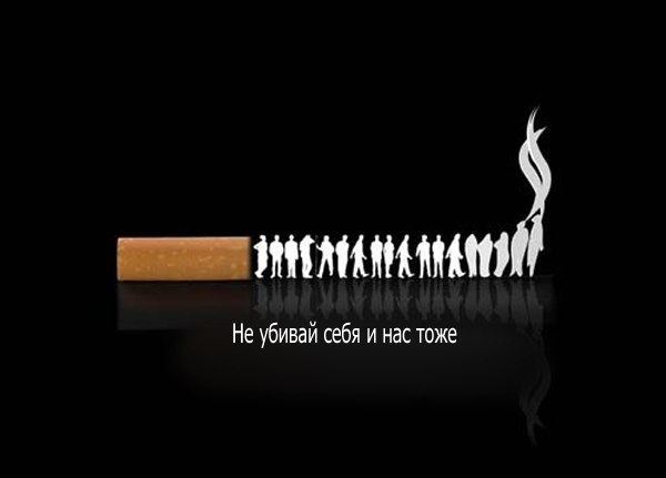 Как просто бросить курить
